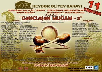 """""""Azərbaycanda olan muğam-caz"""" adlı film çəkilir"""