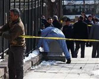 <b>Ankarada partlayış baş verdi</b>