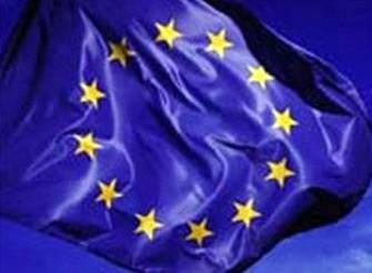 Avropa Birliyinin irqçilik reklamı