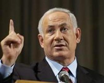 <b>İsrailin baş naziri İranın vurulacağı vaxtı açıqladı</b>