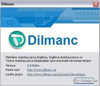 Dilmanc online lüğətinə yeni imkanlar əlavə edildi