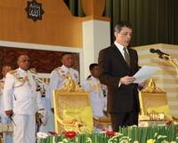 Tailand şahzadəsi müsəlmanlarla birlikdə dua etdi