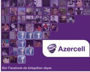 "<b>Azercell ""Facebook""u pulsuz etdi – <font color=red>Şad xəbər</b></font>"