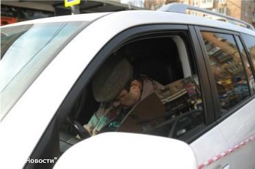 <b>Moskvanın mərkəzində azərbaycanlı biznesmen güllələndi </b>