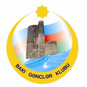 """""""Eurovizion-2012"""" yarışması üçün bələdçilər"""