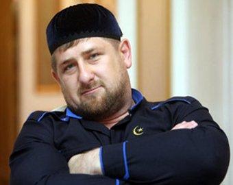 """İnstaqram Ramzan Kadırovu """"blok""""dan çıxardı"""