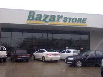 """""""Bazarstore"""" ölkənin ən əlverişli supermarket şəbəkəsidir"""