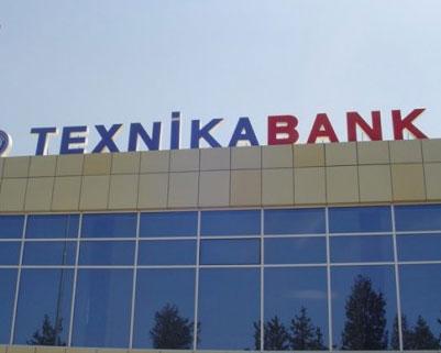 """<b>""""Texnikabank""""ın səhmdarları fövqəladə toplaşır</b>"""