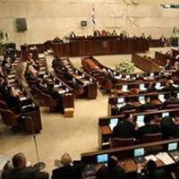 """İsrail parlamenti erməni """"soyqırımı""""nı müzakirə edib"""