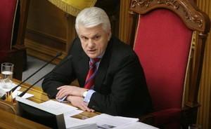 <b>Ukraynada parlament böhranı</b>