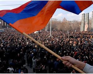 <b>Ermənistanda vəziyyət qarışdı – <font color=red>Tətil </b></font>