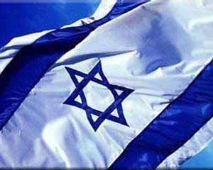 İsraildə parçalanma