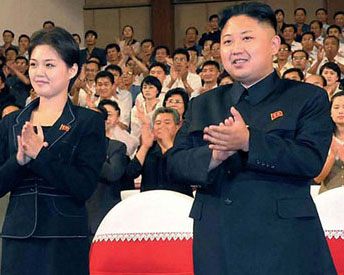 <b>Kim Çen İn evləndi</b>