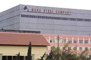 """""""Baku Steel Company"""" haqda daha bir xəbər"""