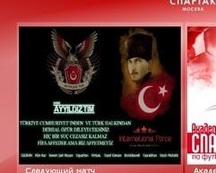 """Türklər """"Spartak""""ın saytını dağıtdılar"""