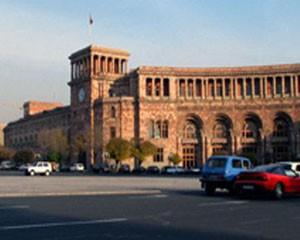<b>Ermənistan parlamentinin növbədənkənar iclası başladı -<font color=red>Yenilənib</b></font>