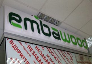Embawood şirkəti STAR CİTY kolleksiyasını təqdim edib