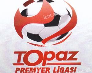 Azərbaycan futbolunun yeni loqosu – <font color=red>Foto</font>