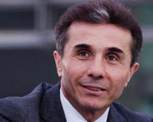 <b>Azərbaycan deputatı İvanişvili ilə görüşdü - <font color=red>Foto</b></font>