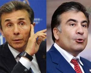 <b>Saakaşvili İvanişviliyə vətəndaşlıq verdi</b>
