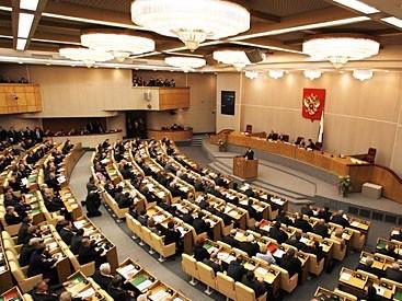 Rusiya parlamenti dünyanın sonu ilə bağlı bəyanat yaydı