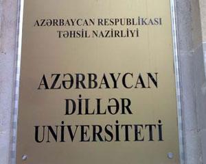 Macarıstan nümayəndə heyəti ADU-da olub