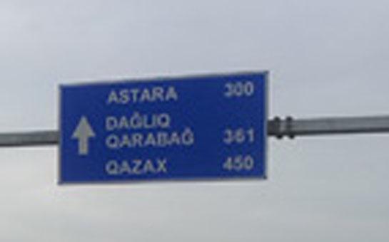 """""""Dağlıq Qarabağa 361 km məsafə..."""" - <font color=red>Fotolar</font>"""