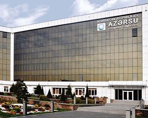 """""""Azərsu"""" universitetlə müqavilə bağladı"""