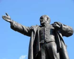 Leninin heykəli hərraca çıxarıldı