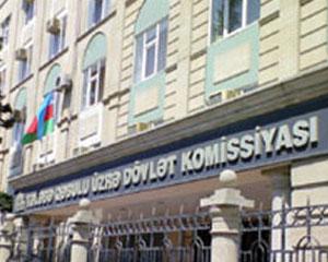 TQDK imtahan binalarının baxışına başladı