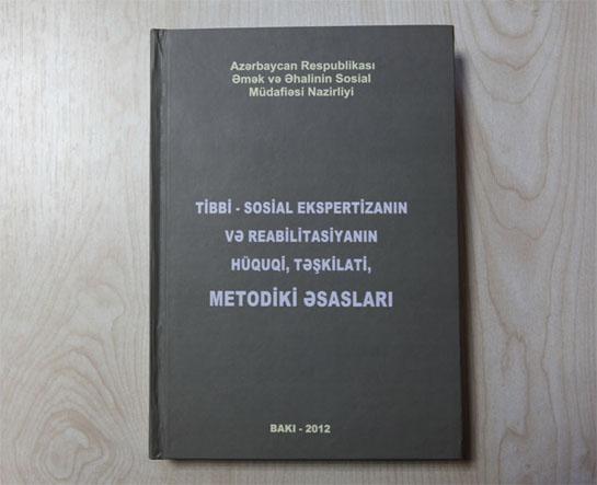 Nazirlik əlillər üçün yeni kitab buraxdı