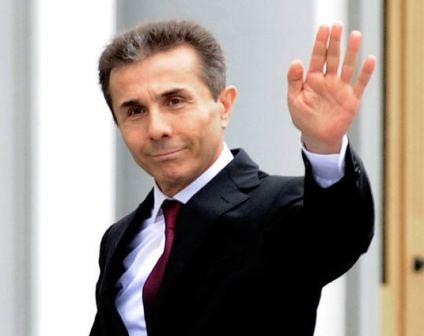 İvanişvili Ermənistana buraxılmayacaq