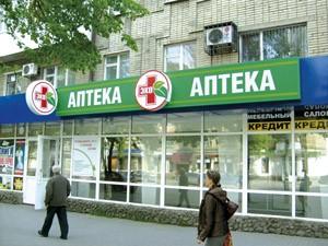 Azərbaycanda 12 aptekin fəaliyyəti dayandırıldı