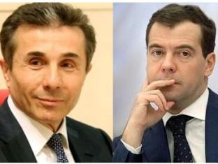 Dörd il sonra baş tutan Gürcüstan-Rusiya görüşü