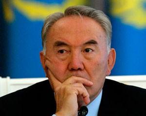 Nazarbayev başsağlığı verdi
