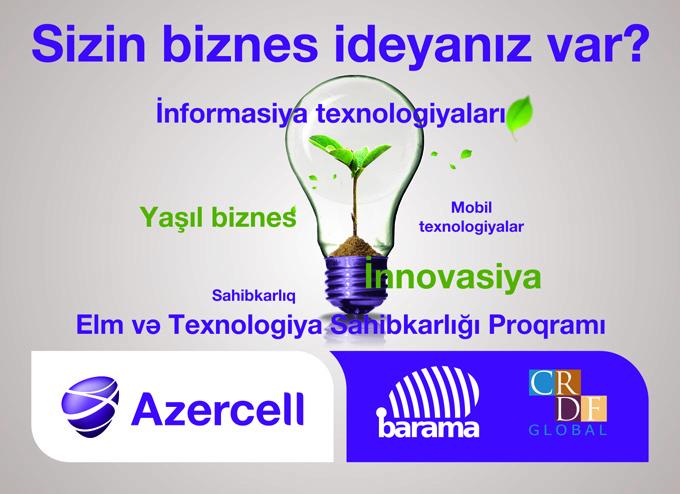Azercell-dən daha bir imkan