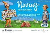 <font color=red>Unibank-dan möhtəşəm Novruz hədiyyəsi </font>