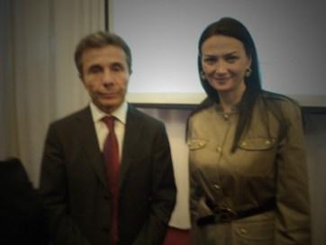Qənirə Paşayeva İvanişvili ilə görüşdü