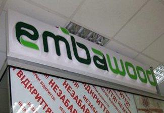"""""""Embawood""""un sahibi bank açır"""