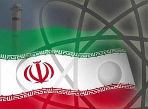 İranda Yeni nüvə obyekti istifadəyə verilib