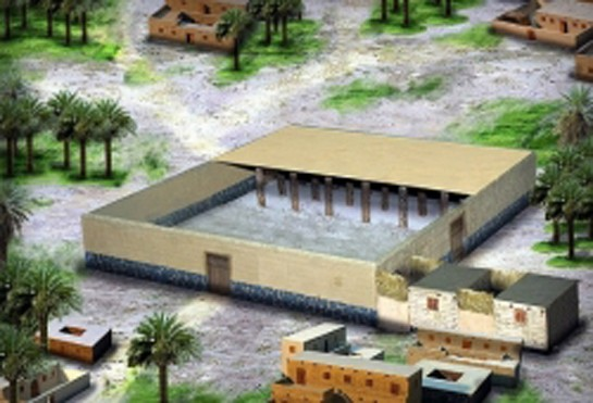 Məhəmməd Peyğəmbər adına ən böyük muzey