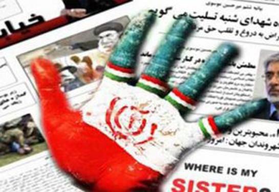 İranda türkcə yayım dayandırıldı