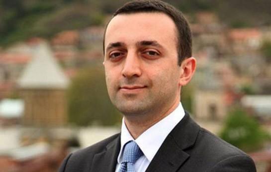 Gürcüstanın daxili işlər naziri Azərbaycana gəlir