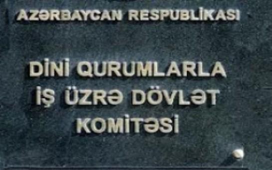 Dini Komitə Qubada regional konfrans keçirəcək
