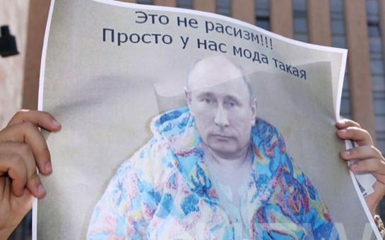 Ermənilər Putini təhqir etdilər -