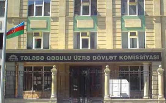 """TQDK da """"Facebook""""a gəldi"""