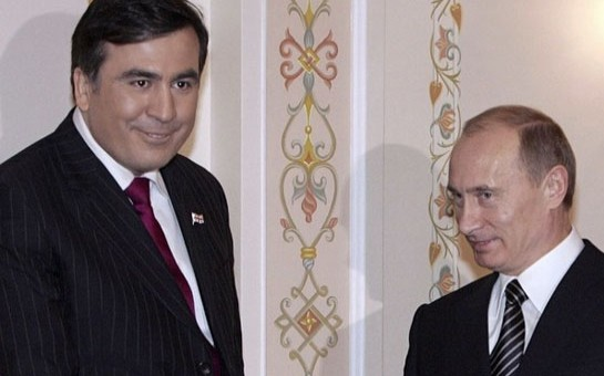 Gürcüstan Rusiyaya nota verdi