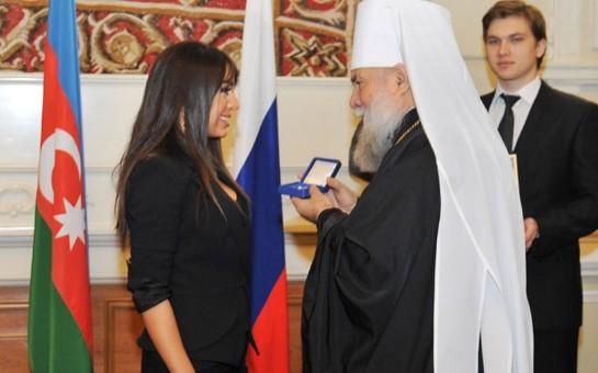 Prezidentin qızına orden verildi-