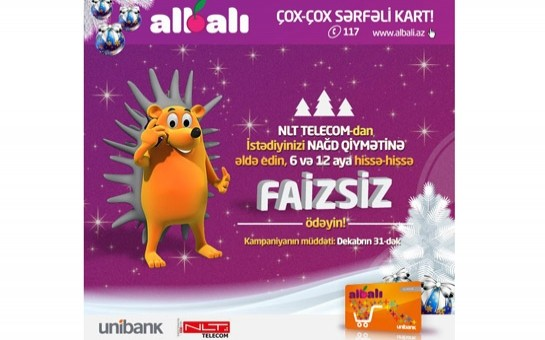 Sərfəli qiymətə telefon albalı kartla
