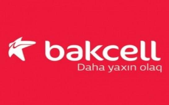 """""""Mançester Yunayted""""dən Azərbaycan dilində mobil applikasiya"""